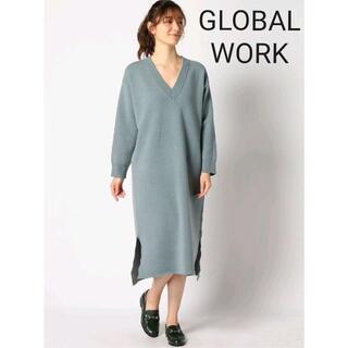 グローバルワーク(GLOBAL WORK)のGLOBAL WORK グローバルワーク メルティフカVネックニットワンピース(ロングワンピース/マキシワンピース)