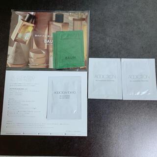 ADDICTION - ADDICTION BAUM 化粧品サンプル 化粧水 クレンジング まとめ売り