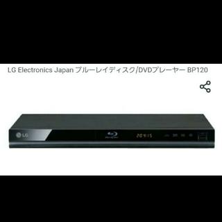 【超美品】ブルーレイ&DVDプレイヤー