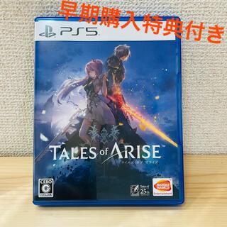 BANDAI NAMCO Entertainment - テイルズ オブ アライズ tales of arise PS5