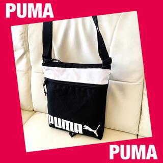 PUMA - PUMA✦プーマ✦ショルダーバッグ✦ラスト1コ 早い者勝ち!