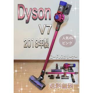 Dyson - ✨2018年製✨良品✨人気のダイソン サイクロン式 クリーナー V07