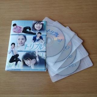 韓国ドラマ トリプル DVD 全巻セット!