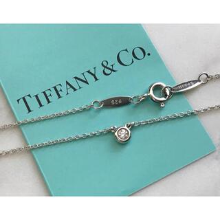 Tiffany & Co. - TIFFANY ティファニー バイザヤード Ag925 シルバー ダイヤ0.05