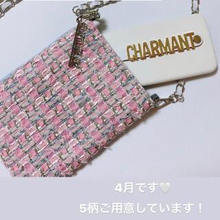 ドゥロワー(Drawer)のCharmantSac シャルマントサック ポシェット ピンク(ショルダーバッグ)