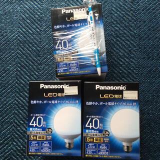 パナソニック(Panasonic)の新品 LED電球パナソニック 3個セットE26口金 (蛍光灯/電球)