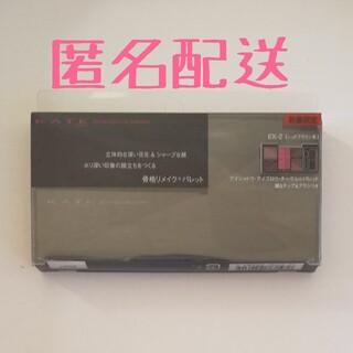 ケイト(KATE)の「ケイト ディメンショナルパレット EX-2(7.8g)」カネボウ化粧品(コフレ/メイクアップセット)