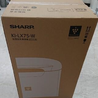 SHARP - シャープ  加湿空気清浄機 (ホワイト) KI-LX75-W