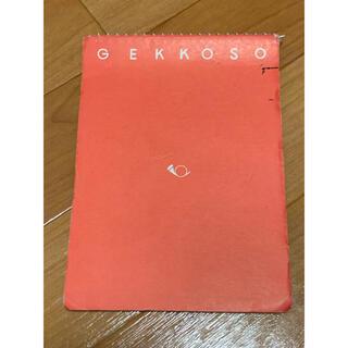 ムジルシリョウヒン(MUJI (無印良品))の月光荘 スケッチブック ポストカードサイズ(スケッチブック/用紙)