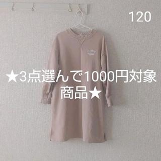 GU - 120 ジーユー ピンクスウェットワンピース ★3点選んで1000円対象商品★