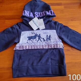 ANNA SUI mini - 100 アナスイミニ アナ雪パーカートレーナー
