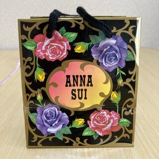 アナスイ(ANNA SUI)のANNA SUI アナスイ ショップ袋(ショップ袋)