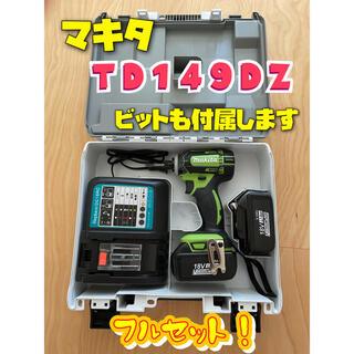 マキタ(Makita)のマキタ 18V TD149DZ インパクトドライバー ビット 箱付  即日発送(その他)