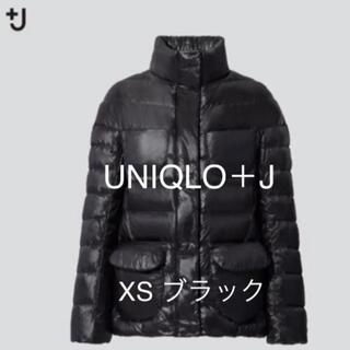 ジルサンダー(Jil Sander)のユニクロ+J ウルトラライトダウンジャケット カラー ブラック サイズ XS(ダウンジャケット)