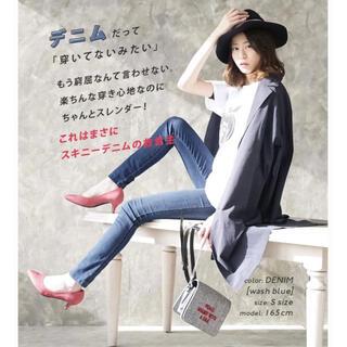 イーザッカマニアストアーズ Air PANTS インディコ M(スキニーパンツ)