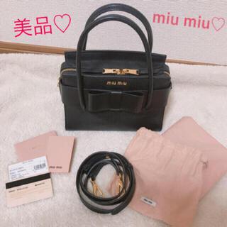 miumiu - 【美品】miumiu♡マドラスフィオッコ♡バッグ♡リボン