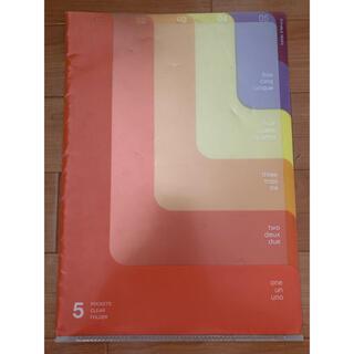 コクヨ(コクヨ)のクリアファイル A4 5ポケット(ファイル/バインダー)