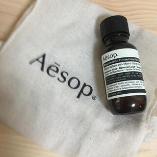 Aesop - Aesop イソップ リンスフリーハンドウォッシ 50mL