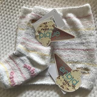 gelato pique - ジェラピケ 腹巻 靴下セット