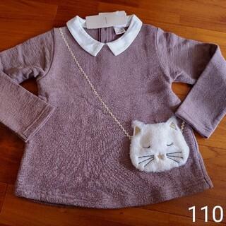 プティマイン(petit main)の110 プティマイン 裏起毛猫ポシェットトレーナー(Tシャツ/カットソー)
