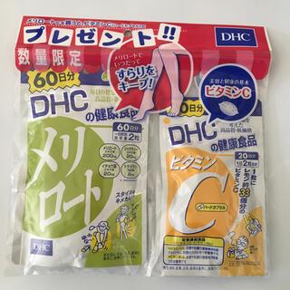 DHC - メリロート + ビタミンC DHC サプリメント