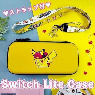Nintendo Switch - スイッチ ライト Switch Lite ケース ポケモン ピカチュウ サトシ