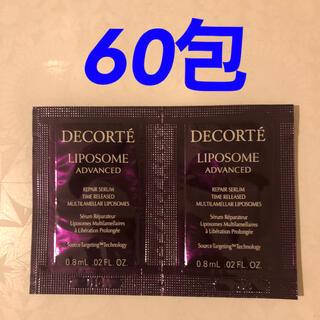コスメデコルテ(COSME DECORTE)のリポソームアドバンストリペアセラム0.8ml×60包(ブースター/導入液)