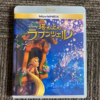 Disney - 塔の上のラプンツェル MovieNEX  パッケージ&DVDディスクのみ