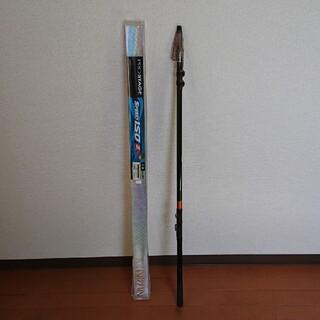 宇崎日新 プロステージ スピード ISO Z 2号530 (中古)