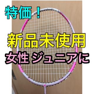 Babolat - 新品 ケース付 BabolaT バボラ バドミントンラケット サテライト 6.5