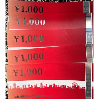 三菱 - 三菱 商品券 ギフトカード5000円分