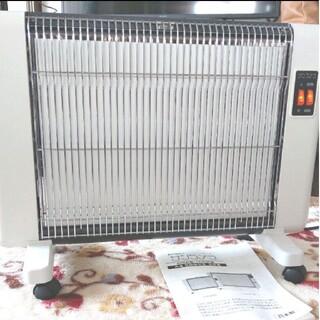 サンラメラ 600W型 遠赤外線暖房器