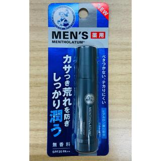 ロート製薬 - ロート製薬 薬用 メンズ リップクリーム 4.5g