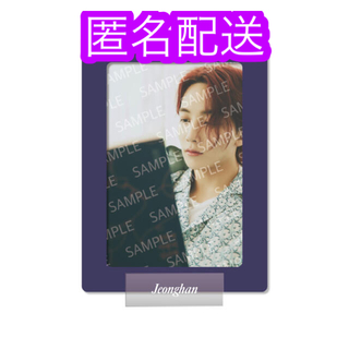 セブンティーン(SEVENTEEN)の【114】ミニフォトフレーム/ジョンハン(アイドルグッズ)