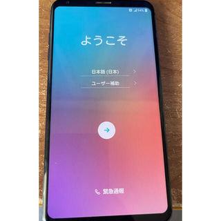 LG Electronics - SIMフリー★LGV35(LG V30+)モロッカンブルー