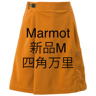 マーモット(MARMOT)の新品M  Marmot マーモット 四角友里コラボ ハイカー キュロットスカート(登山用品)