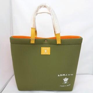 A.D.M.J. - ADMJ 軽量 ナイロントートバッグ オレンジ グリーン系 未使用品