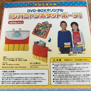 妖怪ウォッチ DVD付録(その他)