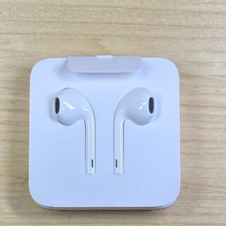 iPhone - 純正品 新品 iPhone イヤホン iPhoneの付属品から抜いたものです。