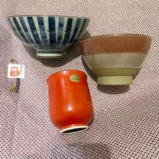 HASAMI - お椀 コップ お茶 おしゃれ 食器 和食器 木製食器 飯碗 ご飯茶碗