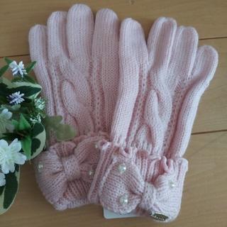 メゾピアノ(mezzo piano)の☆セール☆ ♡メゾピアノ 手袋♡(手袋)