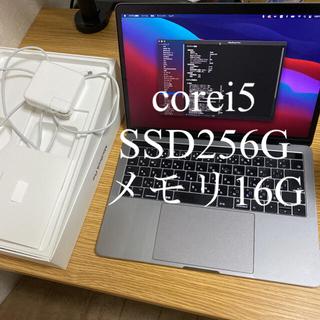 Apple - MacBook pro 2017 13inch 16G corei5 256G