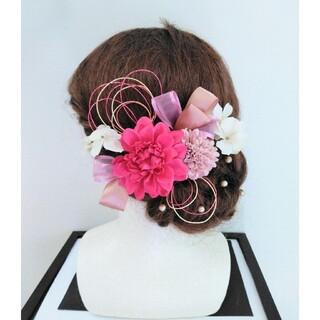 水引きとフラワーの髪飾り 和装、結婚式、謝恩会、卒業式