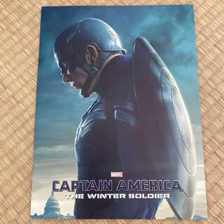 マーベル(MARVEL)のキャプテンアメリカ ウィンターソルジャー パンフレット (印刷物)