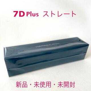 7D Plus ヘアビューロン ストレート