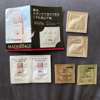 マキアージュ(MAQuillAGE)のマキアージュ ファンデーション 化粧下地 サンプル(サンプル/トライアルキット)