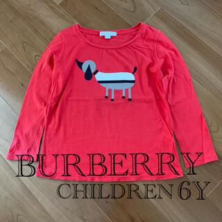 BURBERRY - ⭐️BURBERRYバーバリーチルドレン⭐️ロンT 6Y
