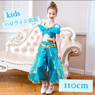 大人気 女の子 キッズ なりきり衣装 ハロウィン 110cm(衣装一式)