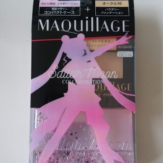 MAQuillAGE - マキアージュ セーラームーン♪
