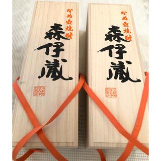 新品 プレミアム焼酎 森伊蔵桐箱 1800ml用 2箱 焼酎は入っておりません。(焼酎)